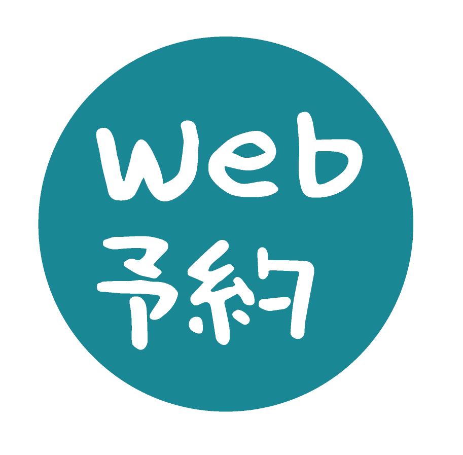 webresbottan
